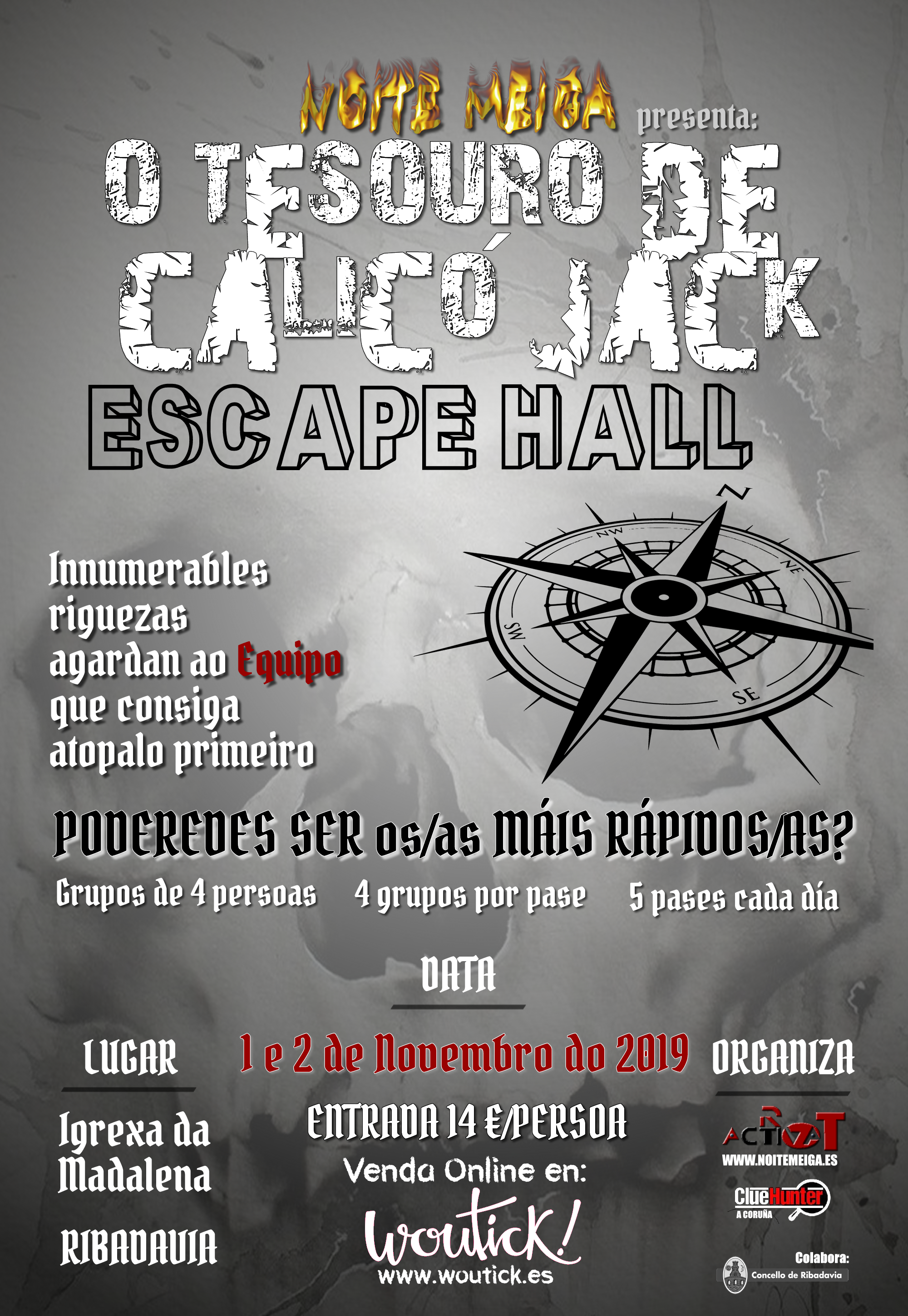 ESCAPEHALL